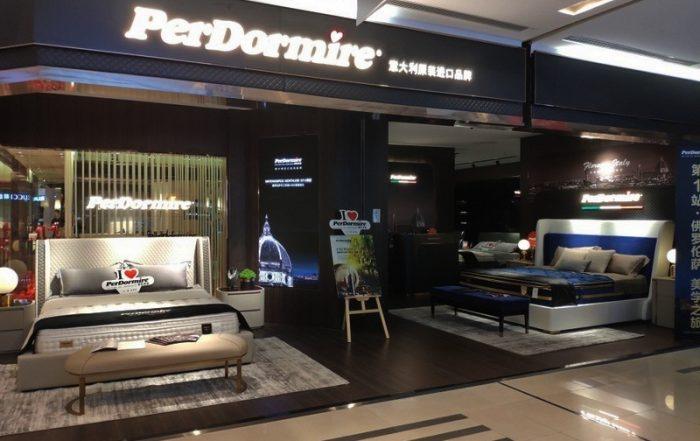 PerDormire-store-shanghai